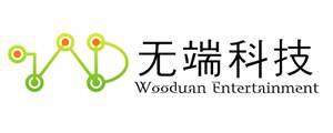 杭州无端科技有限公司