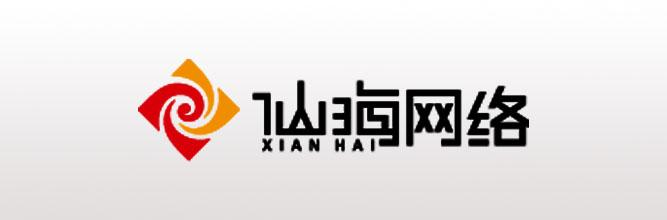 广州仙海网络科技有限公司