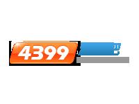 4399游戏吧