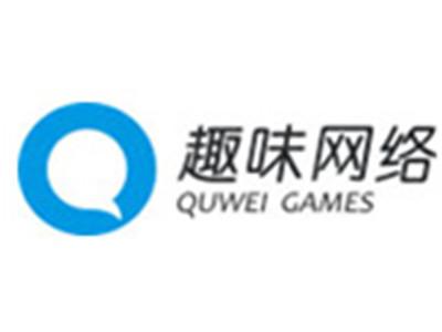 上海趣味网络科技有限公司