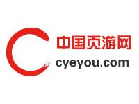 广州一六八八科技有限公司