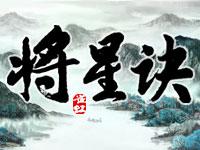 25网游平台微端国战激情礼包
