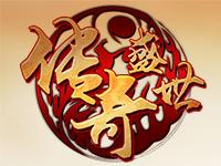 XY游戏新春专属礼包