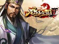 游戏王国巅峰礼包
