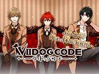 Viidog Code
