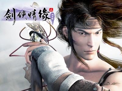 剑侠情缘贰网页版