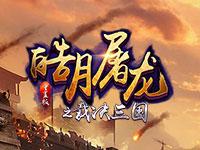 KU25游戏中心黄金钻石礼包