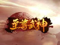 华天龙游戏黄金礼包