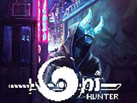 Oni Hunter