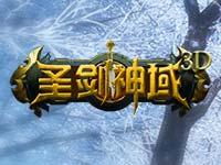 圣剑神域3D