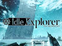 Idle Explorer