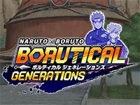Naruto x Boruto:热闘世代