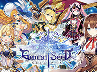 Gemini Seed