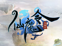 844a游戏中心魑魅妖主礼包
