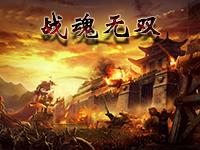 广林科技17173媒体礼包