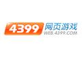 4399平台