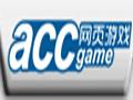 ACC游戏