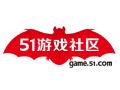 51游戏社区