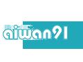 aiwan91
